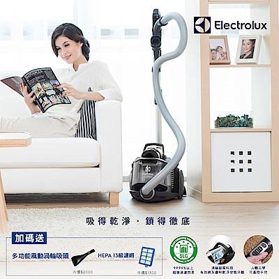 Electrolux 伊萊克斯歐洲原裝進口吸塵器-除螨奇機ZUF4207ACT