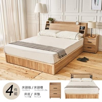 時尚屋 亞伯特6尺床箱型4件房間組-床箱+床底+床頭櫃2個+床墊