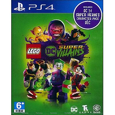 樂高 DC 超級反派 LEGO DC SUPER-VILLAINS -PS4 中英文亞版