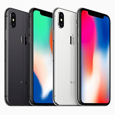 【拆封福利品】Apple iPhone X 256G 5.8吋智慧型手機