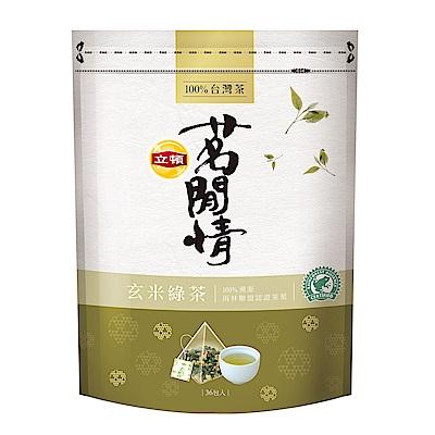 立頓 茗閒情玄米綠茶 (36入/包)