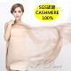 I.Dear-100%cashmere超高支紗極細緻胎山羊絨披肩/圍巾(淺咖) product thumbnail 1