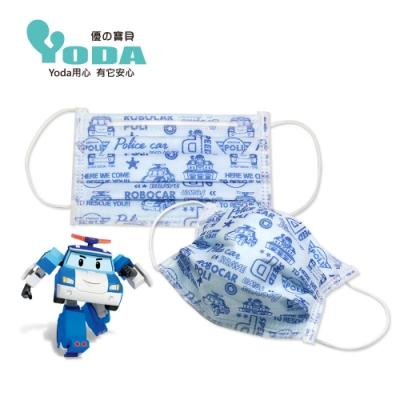 YoDa 波力平面防塵口罩(5入/10包)  (兩色任選)