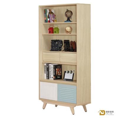 D&T 德泰傢俱 Rita北歐撞色風2.7尺書櫃 寬81X深40X高182公分