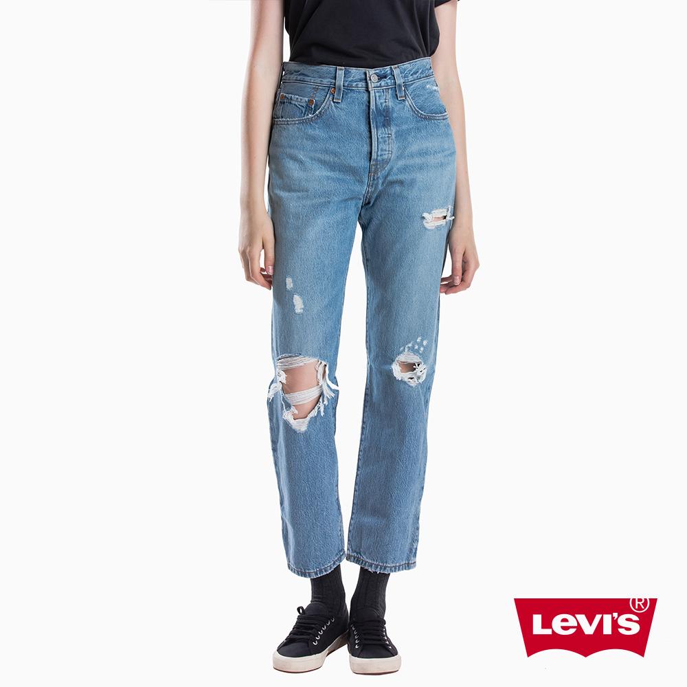 Levis 女款 501 中腰排扣直筒牛仔長褲 刷破