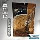(任選) 新港漁會 章魚花 (80g / 包) product thumbnail 1