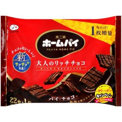 不二家 家庭派[濃醇巧克力風味](170.2g)