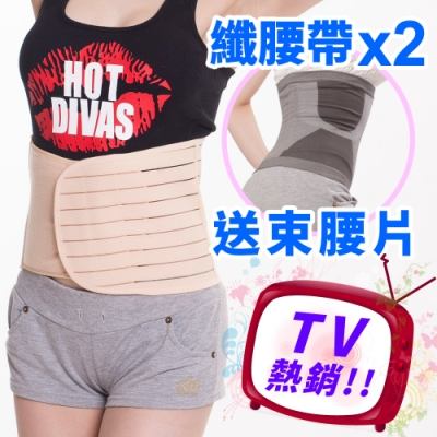 【Yi-sheng】法式輕雕纖感顯瘦極塑隱形束腰帶(隱形收腹帶*2+束腰片)