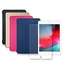 2019 iPad mini 經典皮紋三折皮套+9H鋼化玻璃貼(合購價)