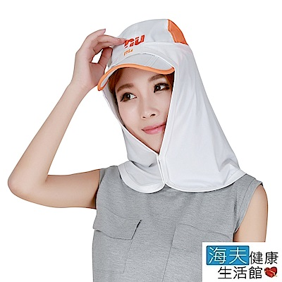 恩悠數位 NU 高機能冰紗防曬臉罩