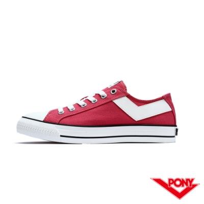 【PONY】Shooter系列百搭復古帆布鞋 休閒鞋 女鞋 薔薇豆沙色