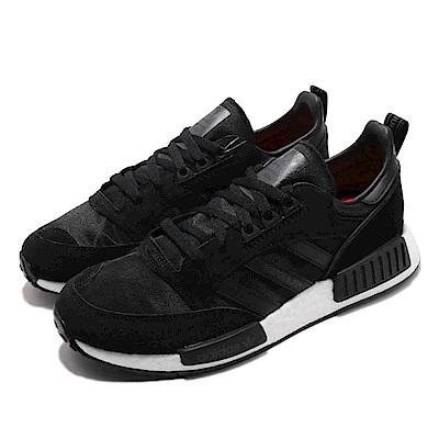adidas 休閒鞋 Boston Super R1 男鞋