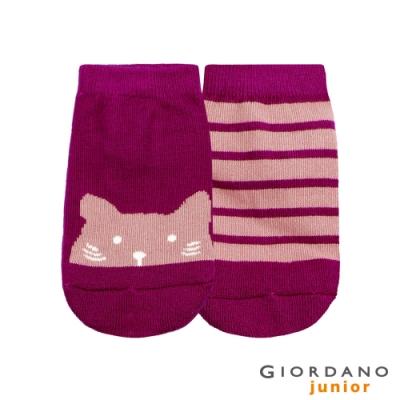 GIORDANO 童裝趣味動物頭像條紋短襪(兩雙入)-05 玫瑰粉/覆盆莓紫