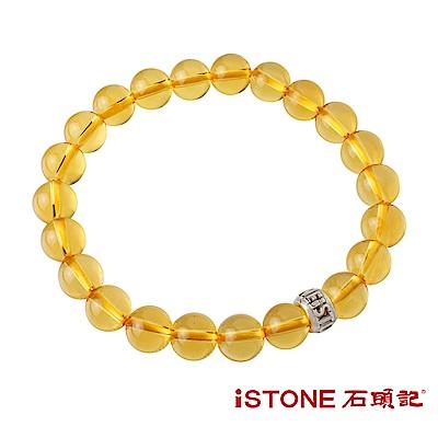 石頭記 轉運珠8mm手鍊-財富黃水晶