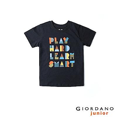 GIORDANO 童裝探索玩樂印花短袖T恤-22 標誌海軍藍