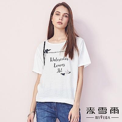 【麥雪爾】棉質異素材拼接花朵刺繡上衣-白