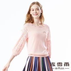 【麥雪爾】亮粉立體造型圓領蕾絲袖針織衫-粉