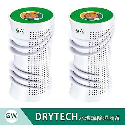 GW水玻璃直筒除濕機補充包雙入組