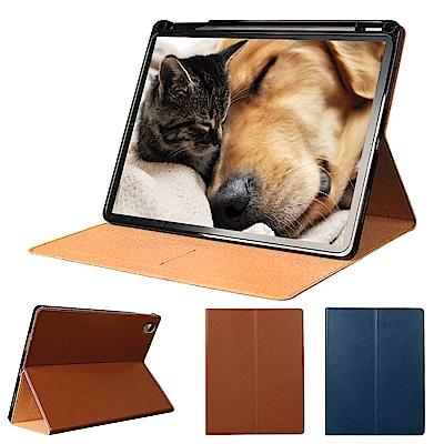 輕薄款! Apple iPad Pro 11吋 2018 平板專用保護套 真皮牛皮皮套