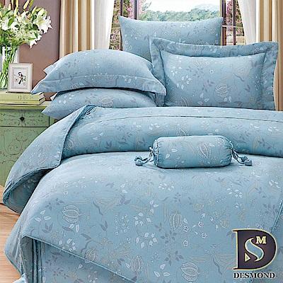 DESMOND岱思夢 加大100%天絲全鋪棉床包兩用被四件組 斐莉詩-藍