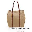 kinoshohampu NO.9手工帆布包 駝色