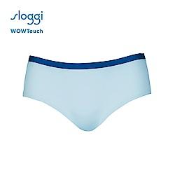 sloggi WOWTouch系列平口無痕褲 嬰兒藍