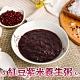 (任選)嘉字號-紅豆紫米養生粥1包(全素200/g/包) product thumbnail 1