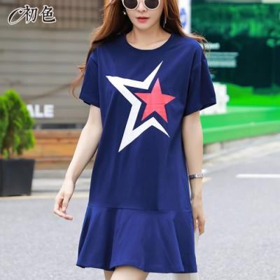 初色  星星印花洋裝-藏青色-(M-2XL可選)