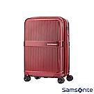 Samsonite新秀麗 20吋Dorsett極線條可擴充TSA硬殼登機箱(紅)