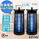 (2入組)【KINYO】6W電擊式無死角UVA燈管捕蚊燈(KL-7061)吊環設計 product thumbnail 1
