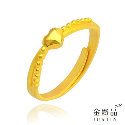 金緻品 黃金戒指 愛情降臨 0.50錢