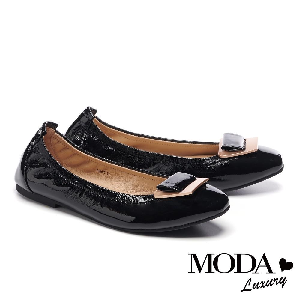 平底鞋 MODA Luxury 經典質感飾釦造型全真皮平底鞋-黑