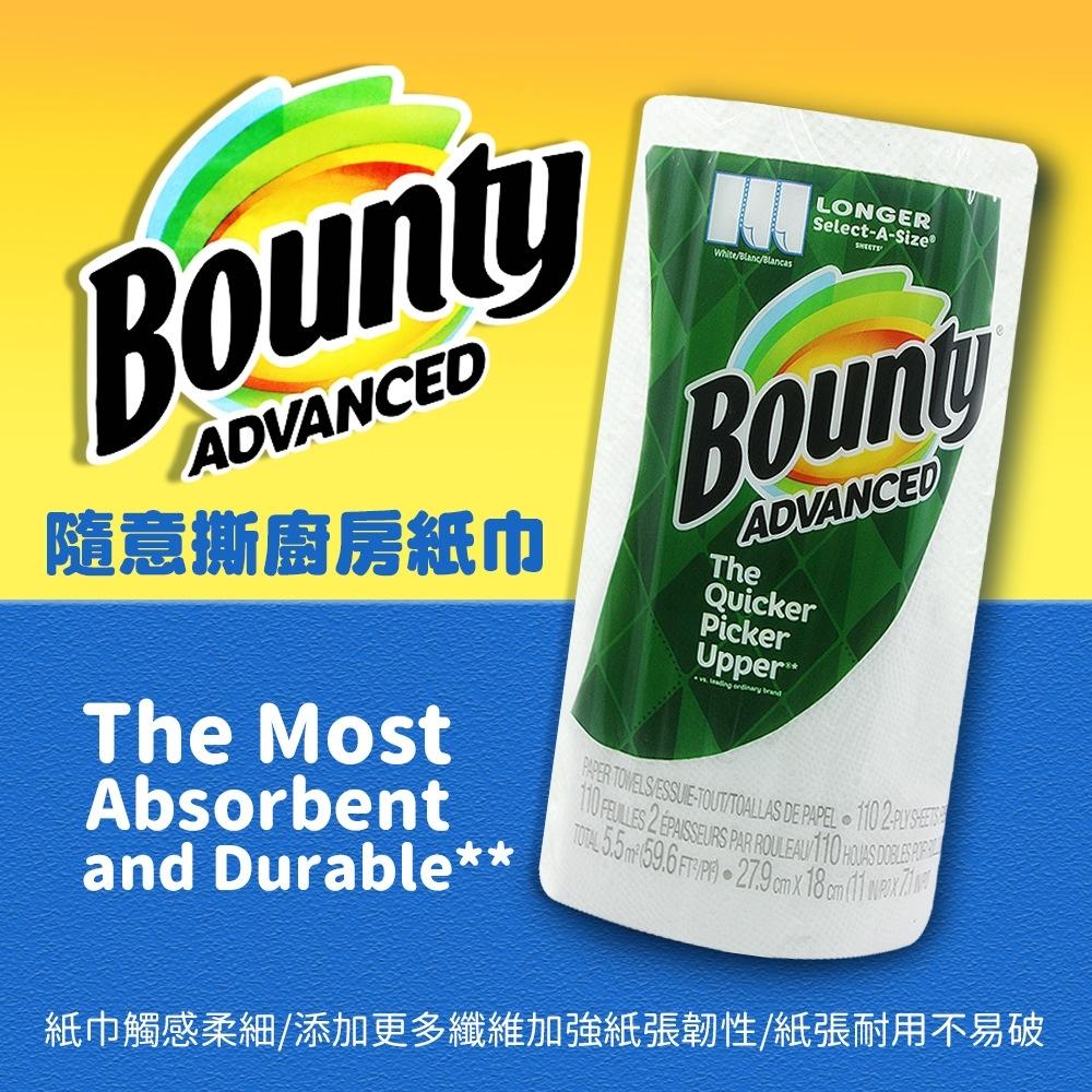 Bounty 隨意撕特級廚房紙巾  110 張