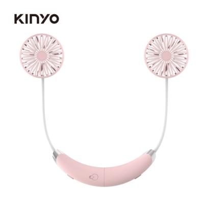 KINYO USB頸掛分享扇 玫瑰粉 UF180PI