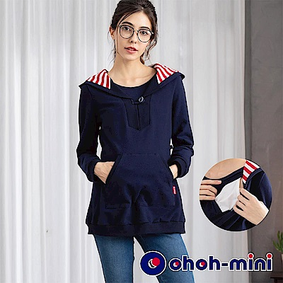 【ohoh-mini 孕哺裝】棉質休閒連帽孕哺上衣