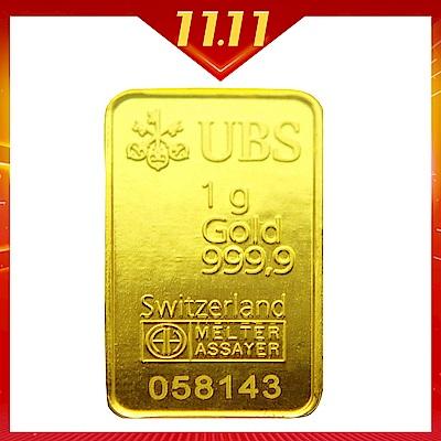 (時時樂)UBS kinebar 黃金條塊 (1公克)