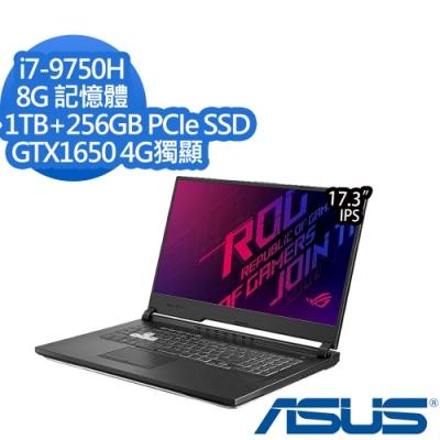 ASUS G731GT-G 17吋筆電 i7-9750H/8G/1TB+256G/GTX1650