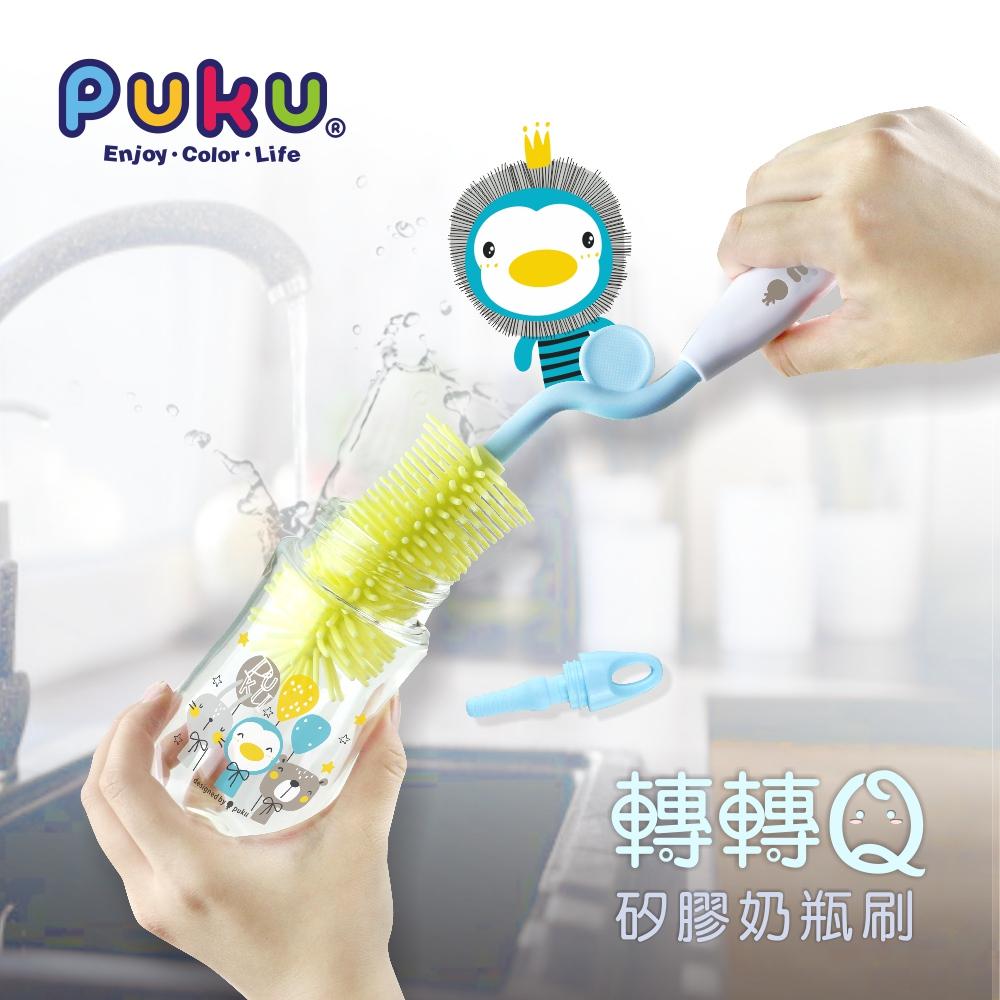 轉轉Q矽膠奶瓶刷
