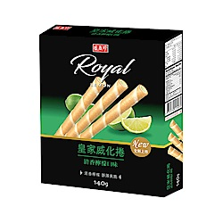 盛香珍 皇家威化捲(清香檸檬風味)140g