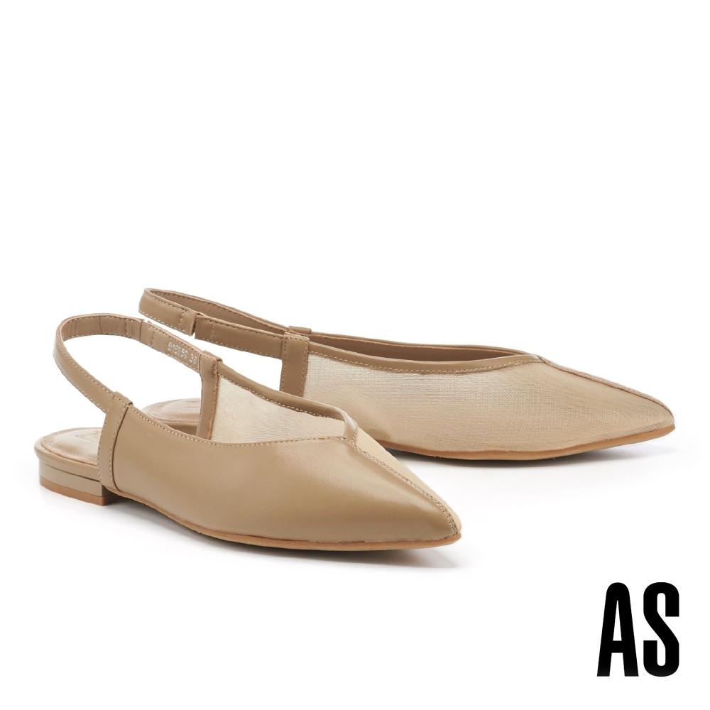 平底鞋 AS 透膚異材質拼接後繫帶造型羊皮尖頭平底鞋-杏