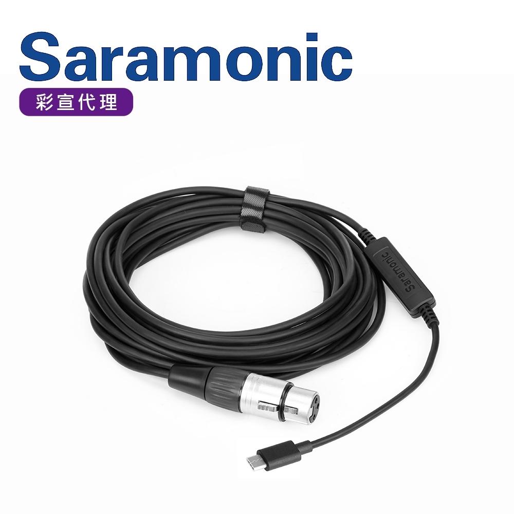 Saramonic楓笛 XLR母頭轉USB Type-C轉接線UTC-XLR(彩宣公司貨)
