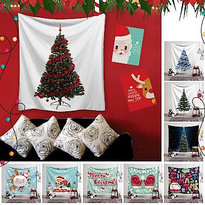 (贈燈串)半島良品 聖誕款裝飾掛布130x150cm