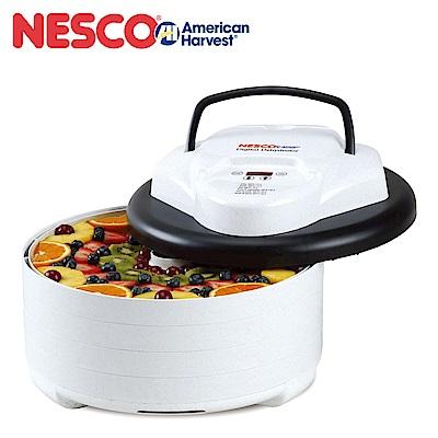NESCO 數位定時定溫 天然食物乾燥機 FD-77DT [美國原裝進口]