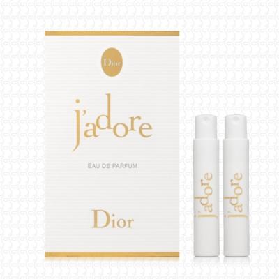 Dior迪奧 J adore香氛針管香水1mlx2