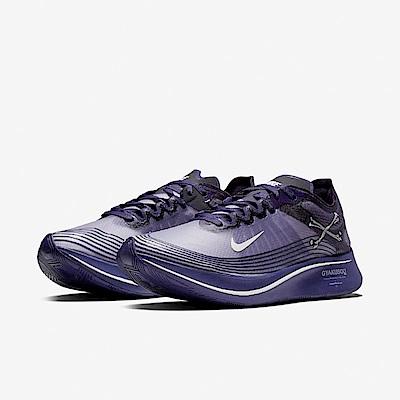 Nike 慢跑鞋 Zoom Fly GYAKUSOU 男鞋