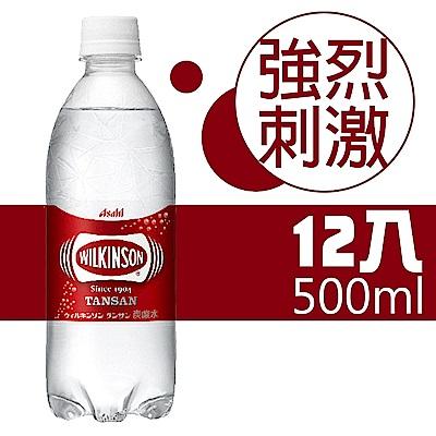 朝日Asahi 威金森碳酸水(500mlx12入)