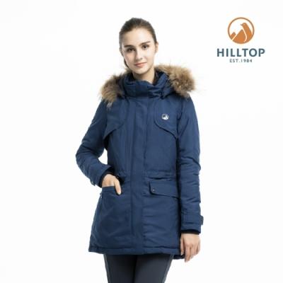 【hilltop山頂鳥】女款超潑水保暖蓄熱羽絨短大衣F22F04樣衣藍