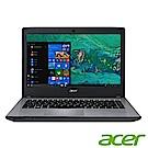 Acer E5-476G-59P6 14吋筆電(i5-7200U/MX130/128G/銀