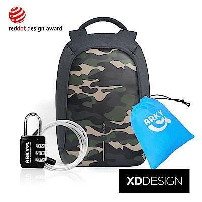 XDDESIGN BOBBY COMPACT迷彩特製款安全防盜後背包-大全配組合