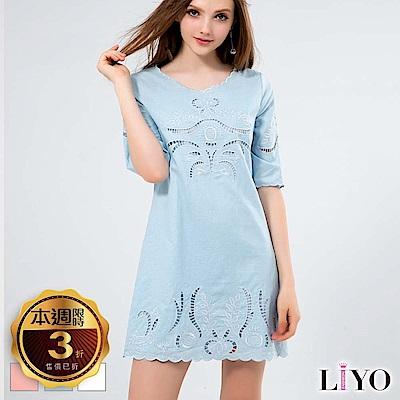 LIYO理優V領縷空洋裝(粉,藍,白)